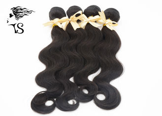 Soft & Bounce Body Wave Peruvian Hair Weave Bundles 8A Full Ends No Tangle