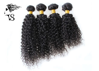 Malaysian Virgin Unprocessed Human Hair Weave 4 Bundles Jerry Curly Black Color