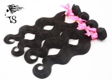 100% Indian Remy Human Hair Extensions for Black Women 4 Bundles Body Wave