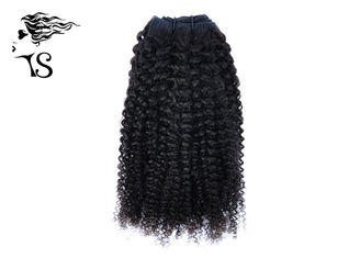 Kinky Curly Virgin Indian Remy Hair Extensions For African American 8A Grade