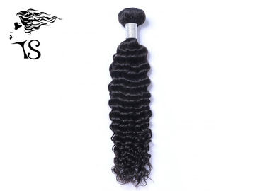 Grade 8A Deep Wave Brazilian Human Hair Weave Unprocessed Hair 18 Inch Tangle Free